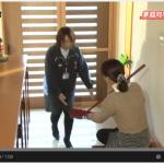 ダスキンのお掃除・サービス(動画一覧)